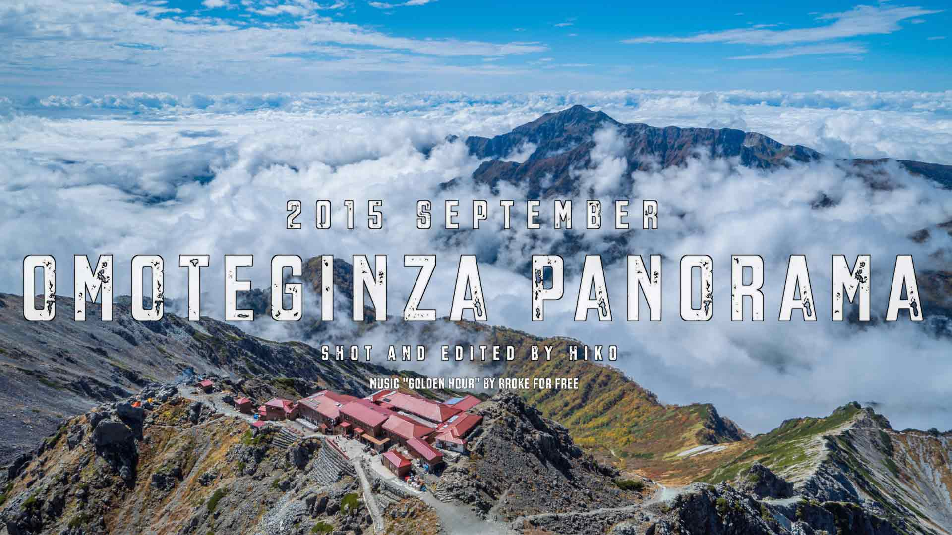2015-Sep-Omoteginza-Panorama-Featured-Image