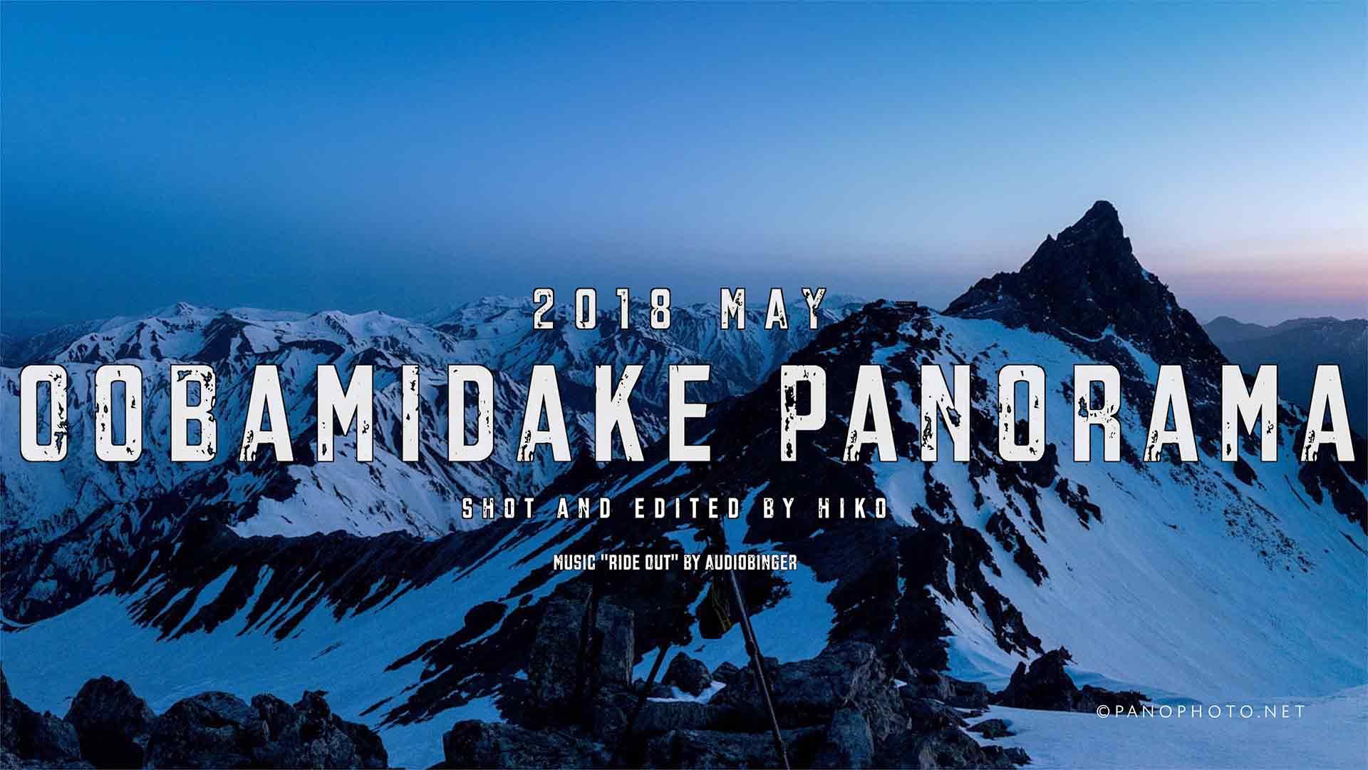 2018-May-Oobamidake-Panorama-Featured-Image