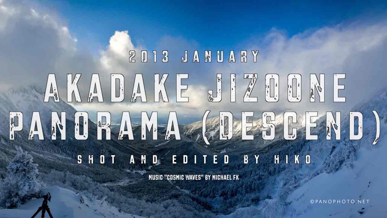Akadake-Jizoone-Panorama-(Descend)-Featured-Image