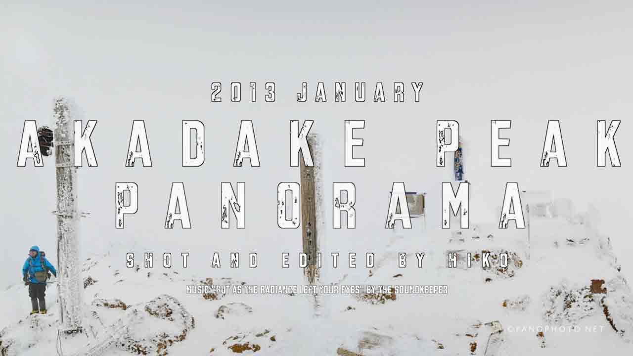 Akadake-Peak-Panorama-Featured-Image