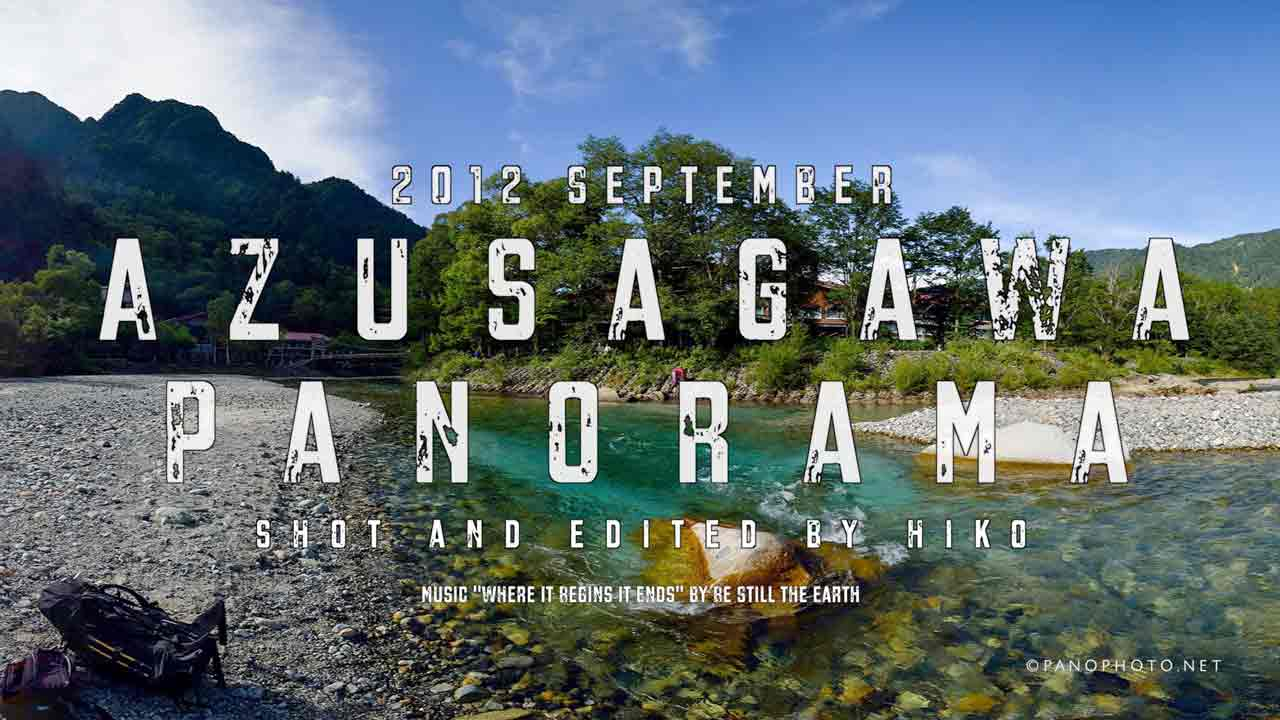 Azusagawa-Panorama-Featured-Image