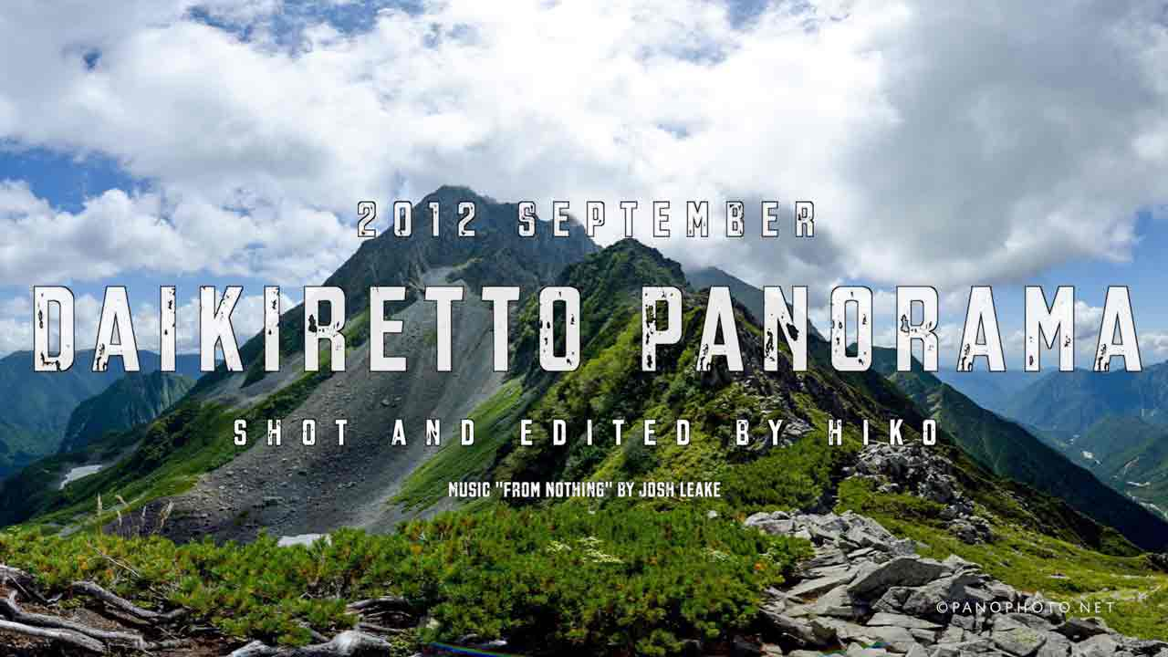 Daikiretto-Panorama-Featured-Image