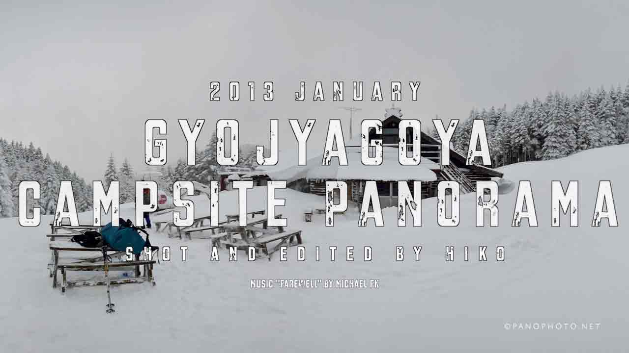 Gyojyagoya-Campsite-Panorama-Featured-Image