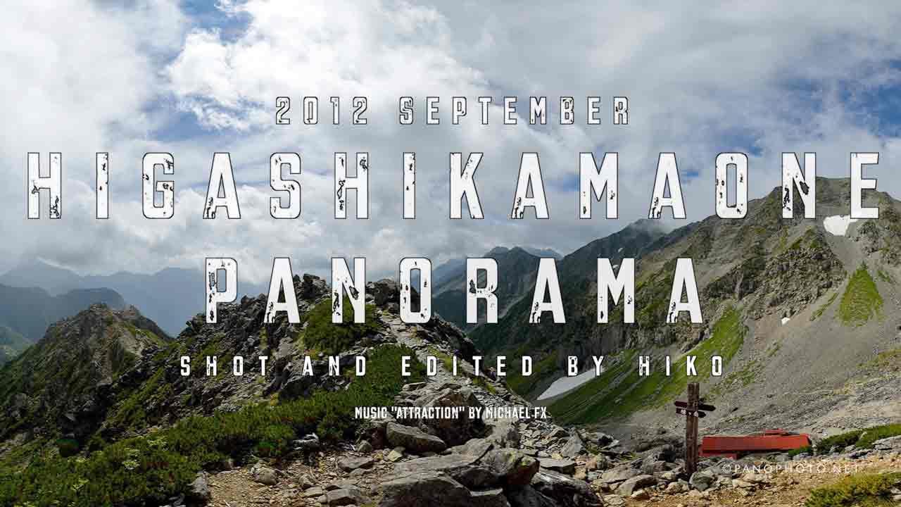 Higashikamaone-Panorama-Featured-Image