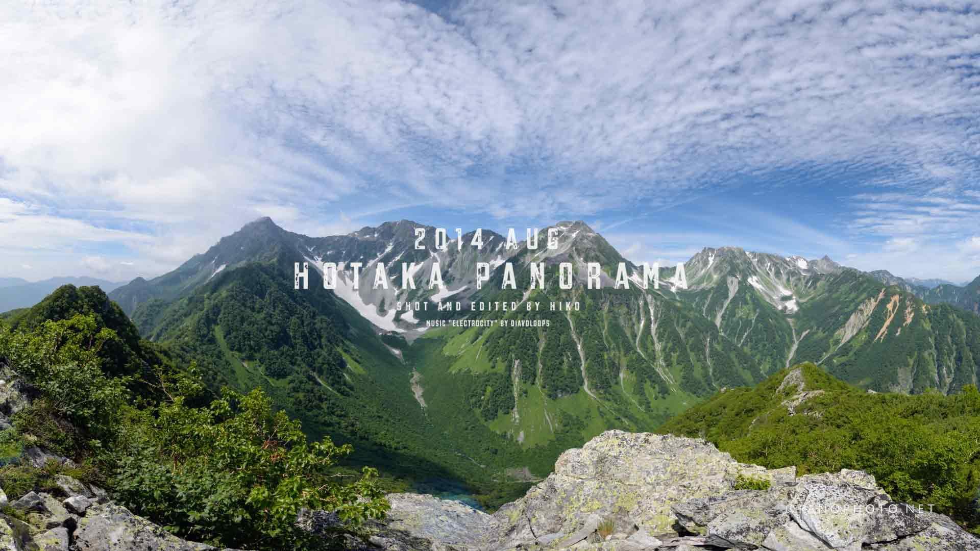 Hotaka-Panorama-Featured-Image