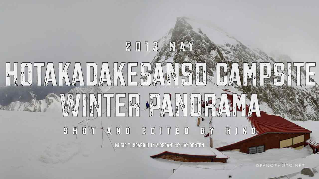 Hotakadake-Sanso-Campsite-Winter-Panorama-Featured-Image