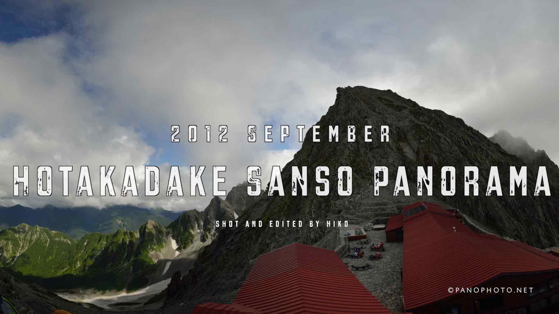 Hotakadake-Sanso-Panorama-Featured-Image
