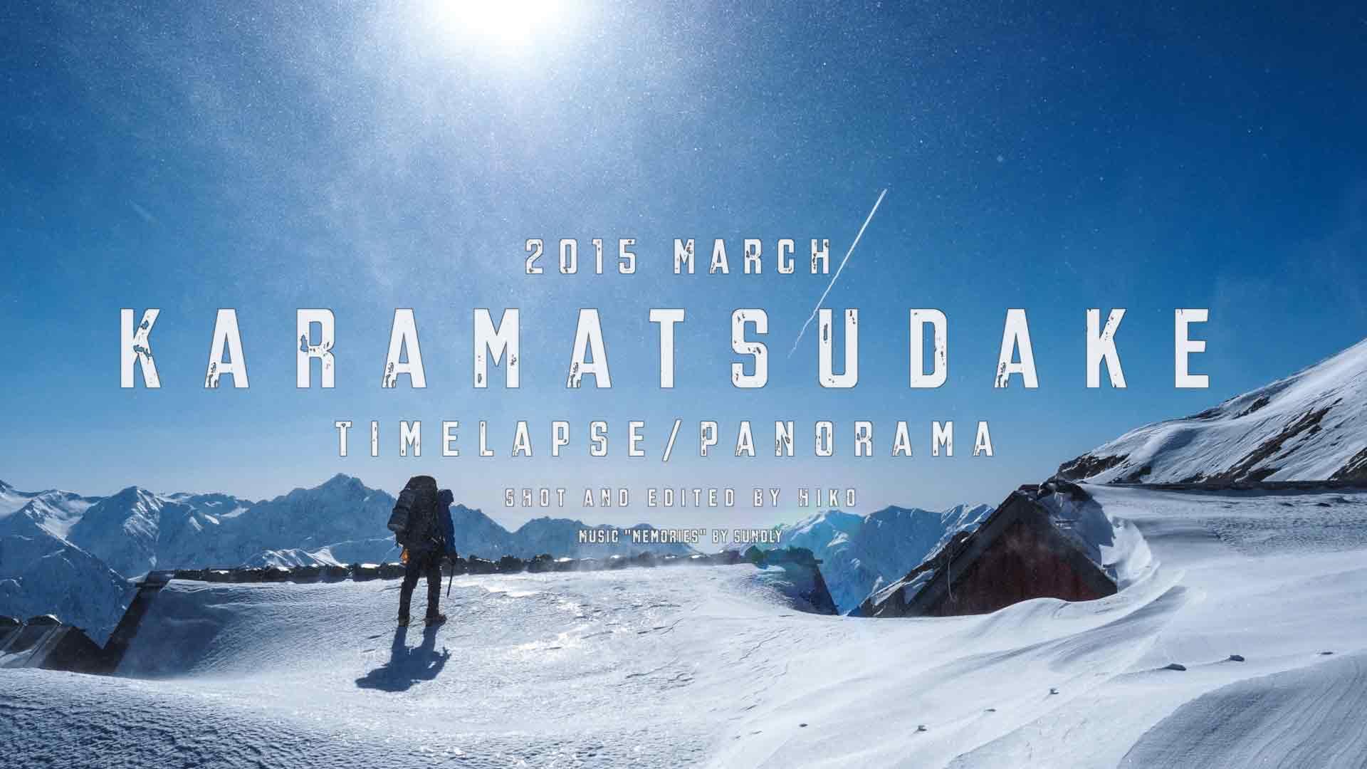 Karamatsudake-Timelapse-and-Panorama-Featured-Image