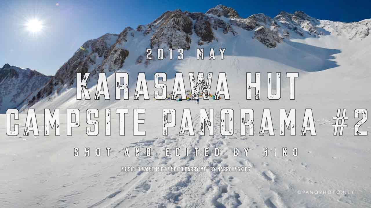 Karasawa-Hut-Campsite-Panorama-#2