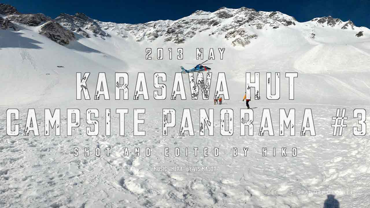 Karasawa-Hut-Campsite-Panorama-#3-Featured-Image