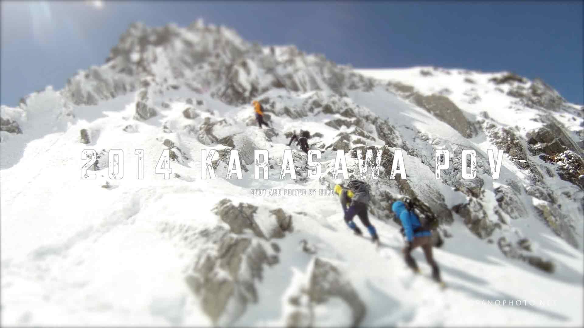 Karasawa-POV-Featured-Image