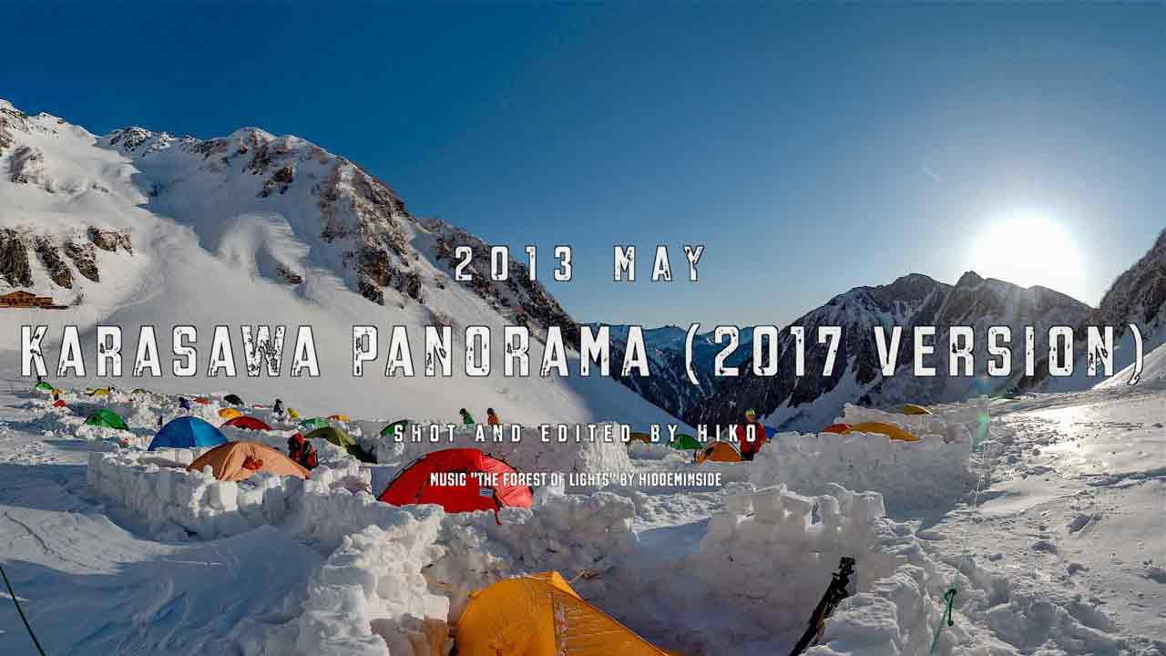 Karasawa-Panorama-2017-Version-Featured-Image