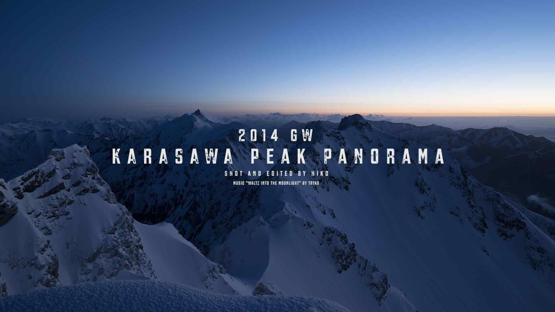 Karasawa-Peak-Panorama-Featured-Image