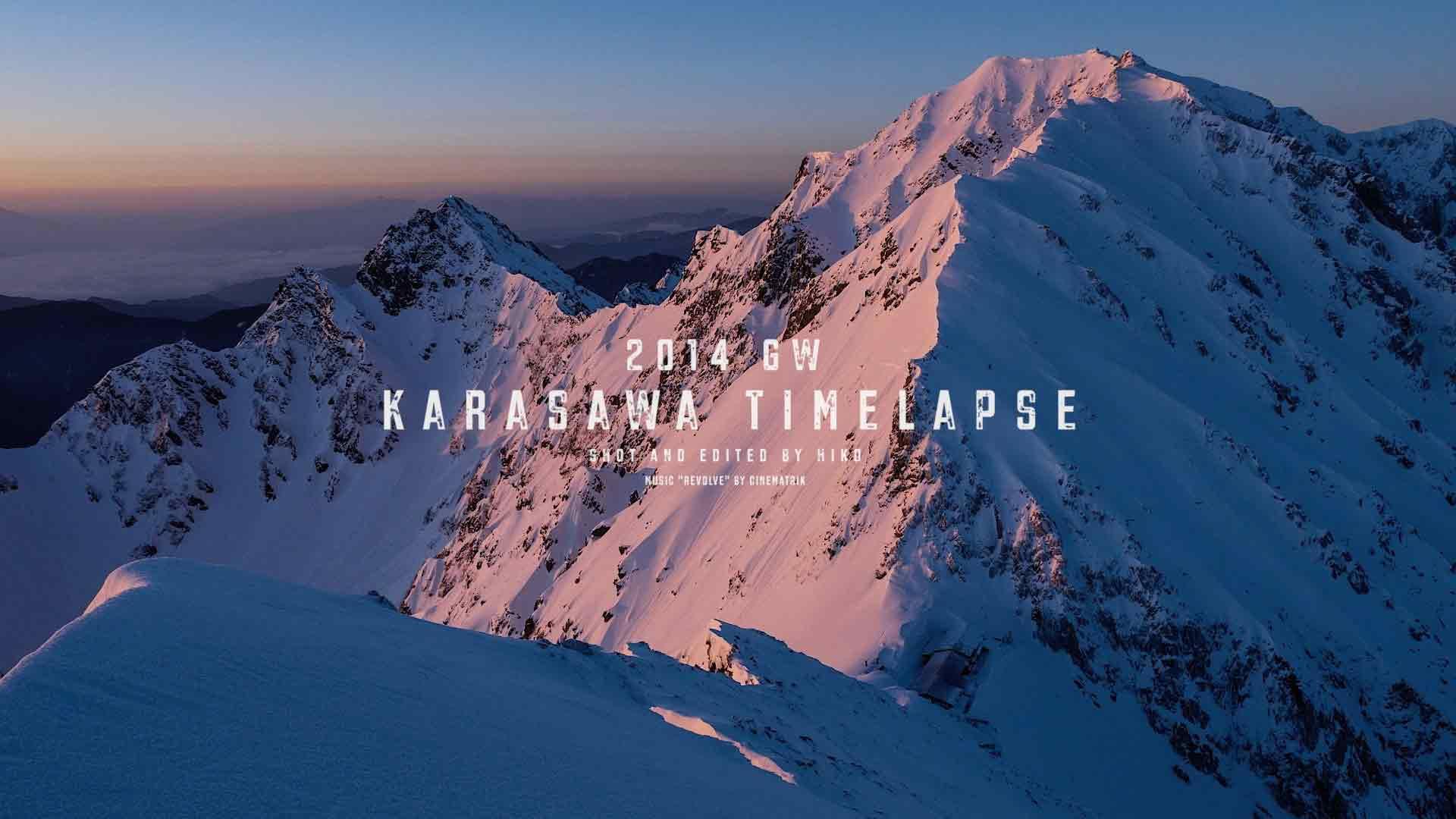 Karasawa-Timelapse
