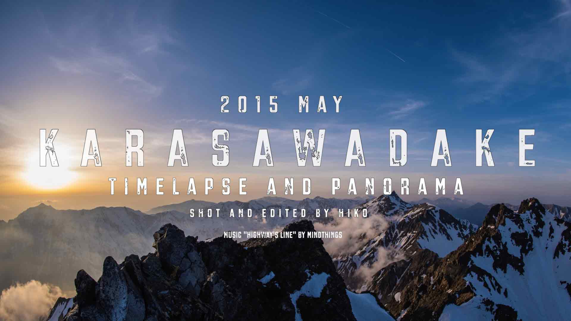 Karasawadake-Timelapse-and-Panorama-Featured-Image