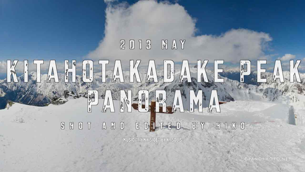 Kitahotakadake-Peak-Panorama-Featured-Image