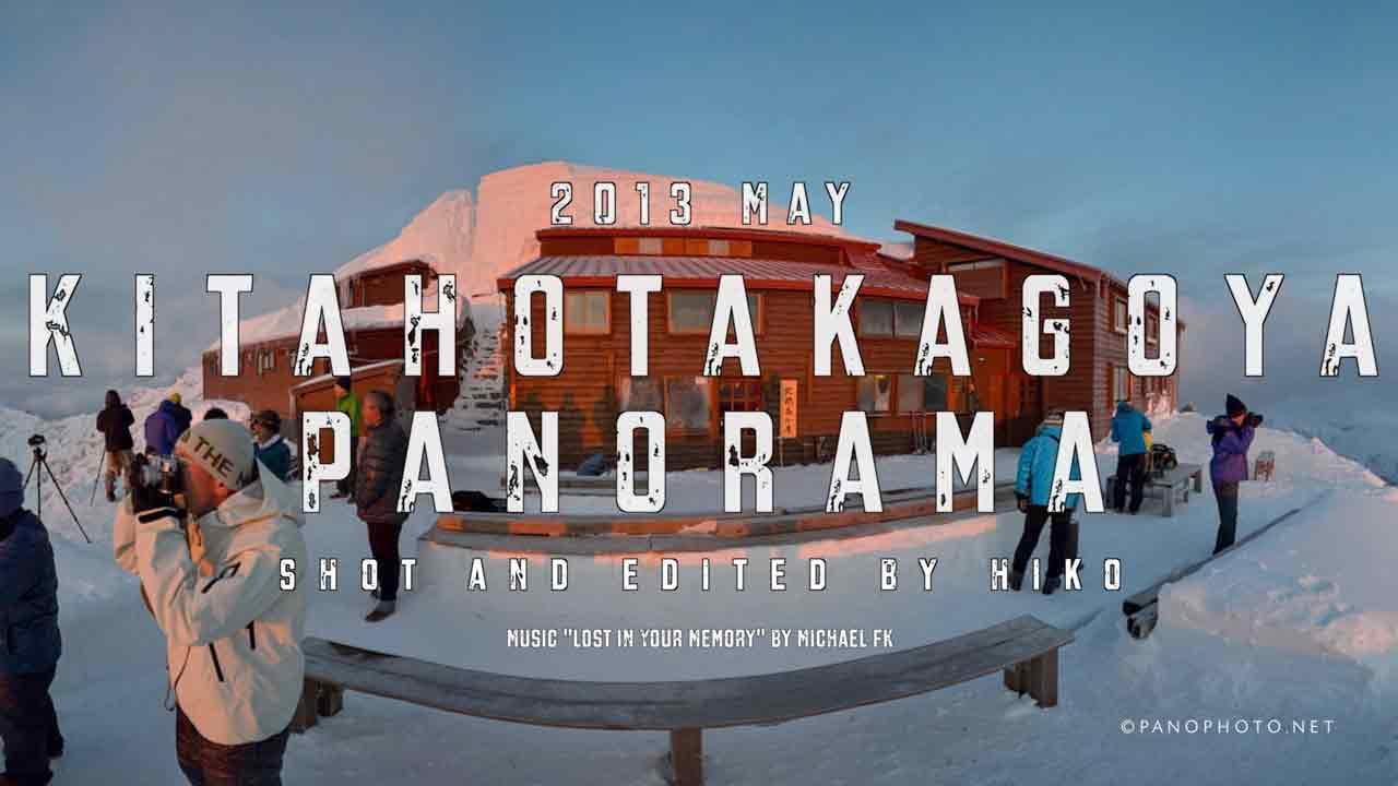 Kitahotakagoya-Panorama-Featured-Image