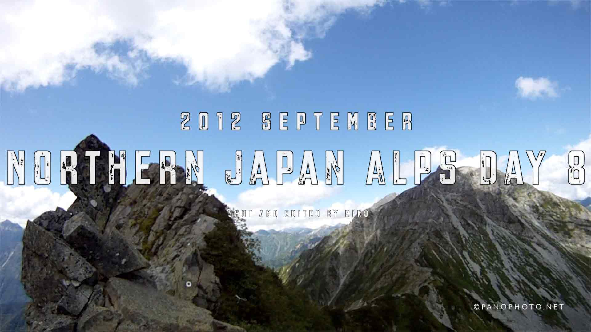 Northern-Japan-Alps-Day-8-Featured-Image-1