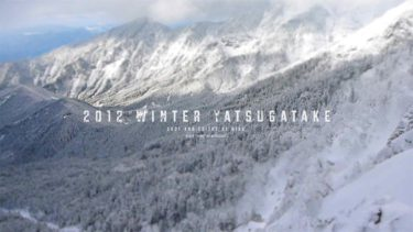 Winter Yatsugatake(厳冬期の八ヶ岳)