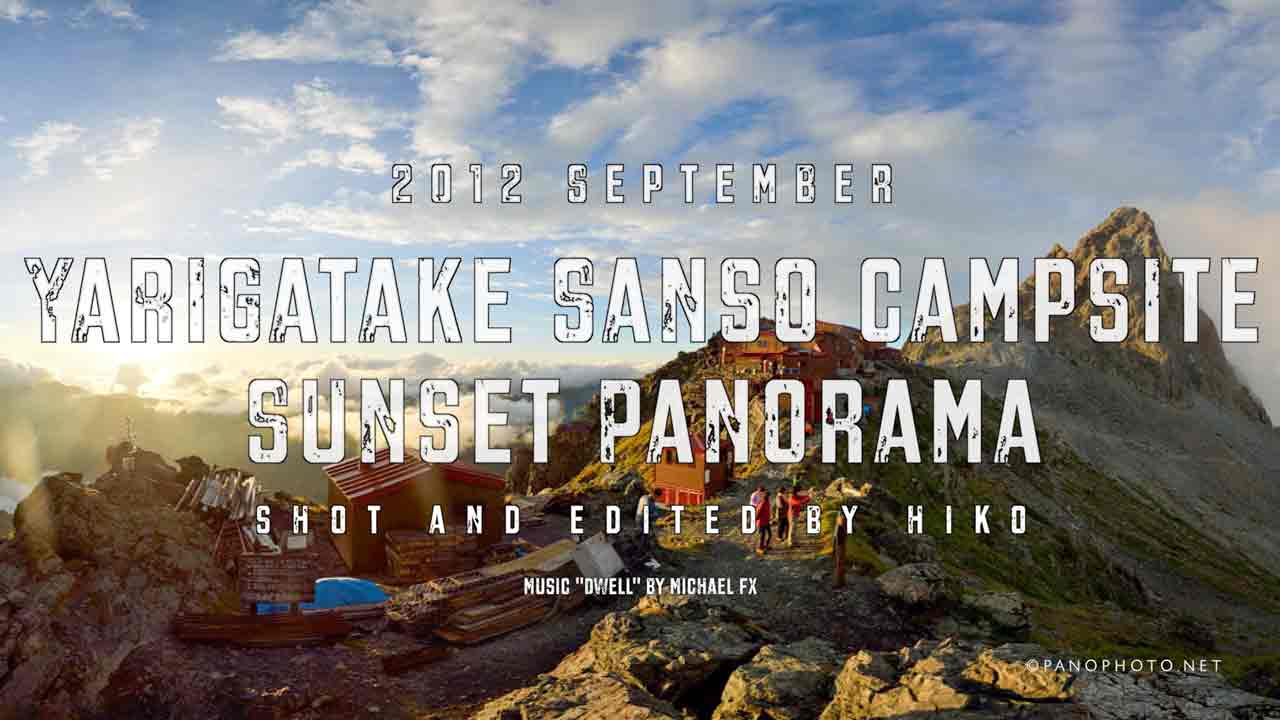 Yarigatake-Sanso-Campsite-Sunset-Panorama-Featured-Image