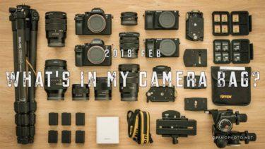 タイムラプス撮影におすすめの機材まとめ。What's In My Camera Bag 2018?